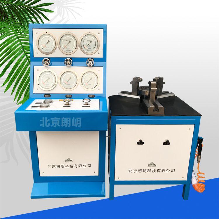 安全阀低压离线校验设备检测装置小口径低压力 北京朗岄厂家定制