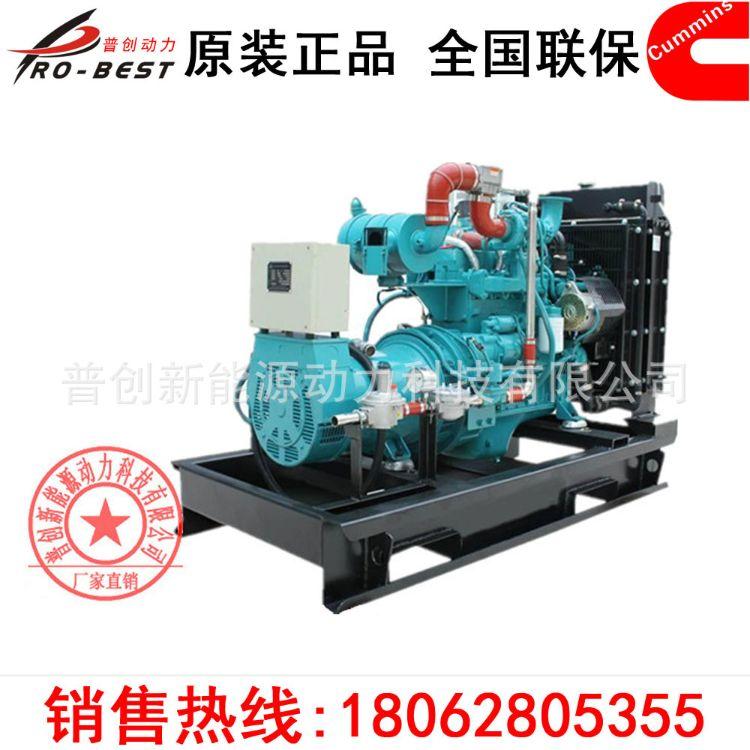 20kw小型柴油发电机组 发动机 燃气发电机组 厂价直销