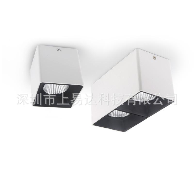 COB明装方形格栅灯单头双头黑白可选家装服装店通用14W/24W 射灯