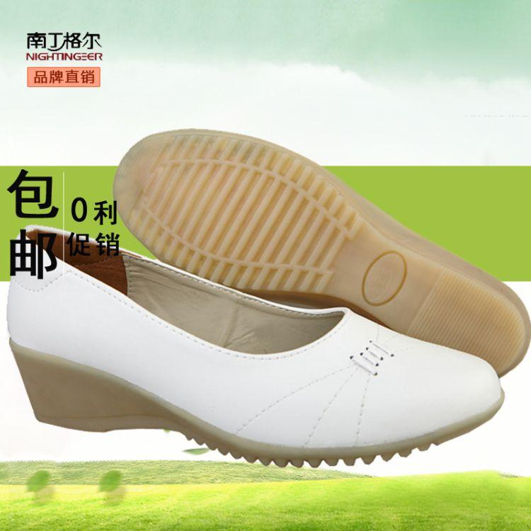 南丁格尔 护士鞋白色带透气孔 牛筋底二层复合牛皮坡跟低帮女单鞋