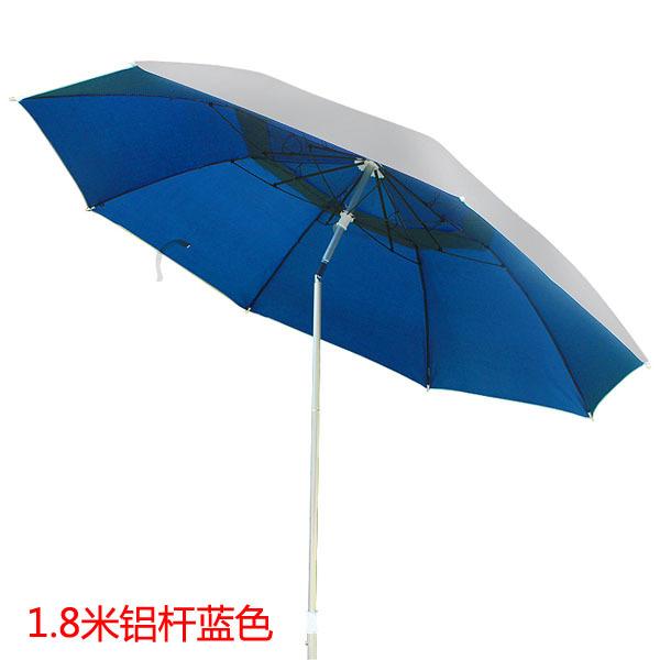 户外 铝杆蓝色钓鱼伞 遮阳休闲垂钓 防紫外线 带收纳包 渔具批发