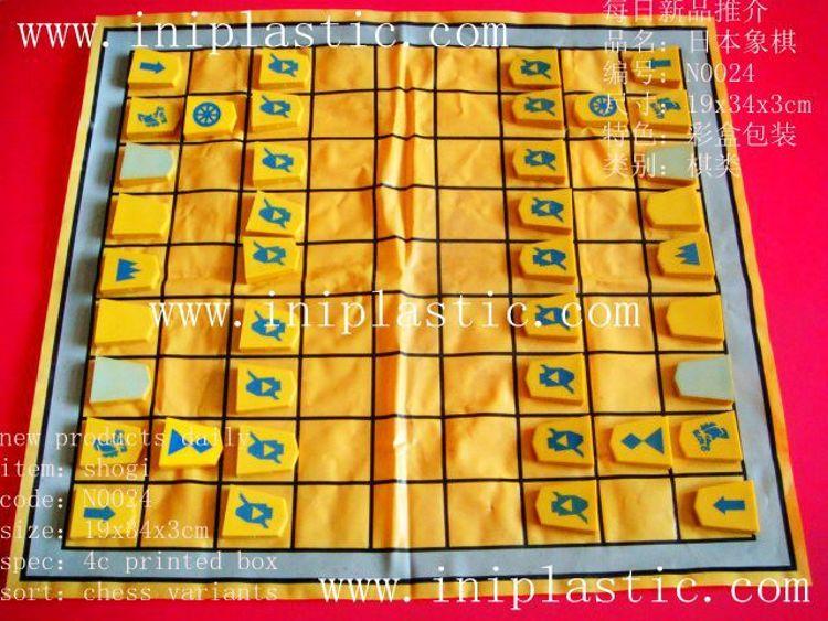 厂家供应日本象棋叫SHOGI类似中国象棋彩盒装可印刷可只供棋子