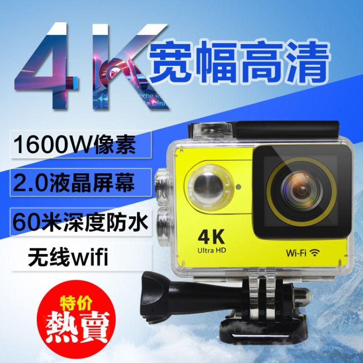 H9高清4K迷你WiFi运动摄像机防水潜水自拍相机SJ5000航拍DV录像机