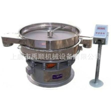 禹顺 化工用小型圆振动筛 900*900*780mm化工直线旋振筛