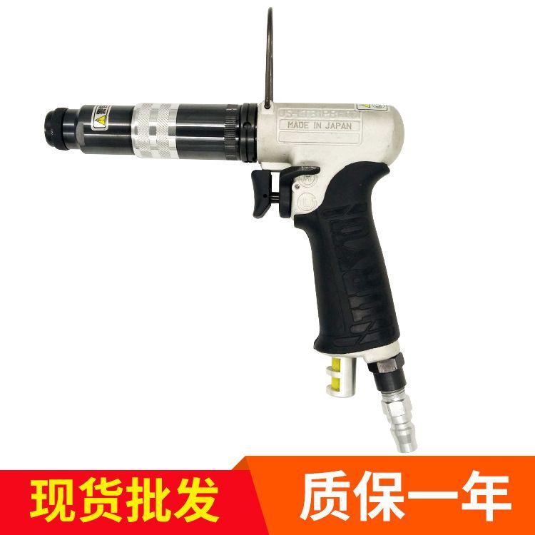 日本原装URYU气动工具 气动螺丝枪