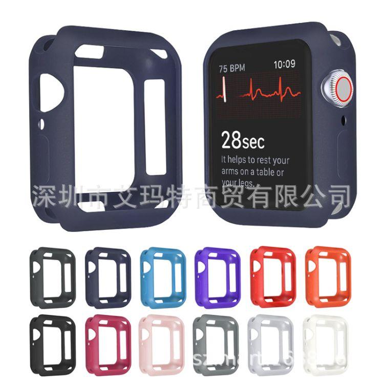 厂家适用苹果iwatch4代手表壳apple iwatch表带磨砂TPU保护套44mm