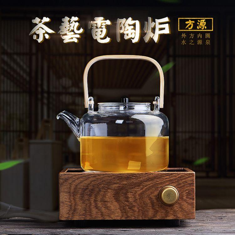 陶瓷故事加厚耐热玻璃煮茶壶蒸茶器煮茶炉功夫茶具套装静音电陶炉