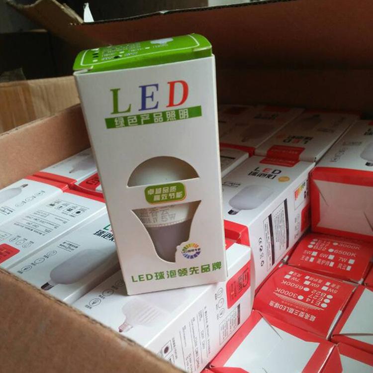 LED球泡灯厂家直销盖香云E27大小螺口5W不伤眼的家用球泡灯