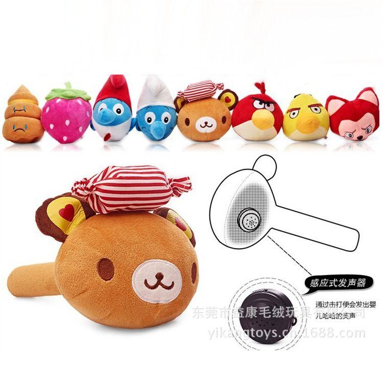 东莞厂家毛绒公仔来图来样定制卡通形象愚人节整人创意玩具