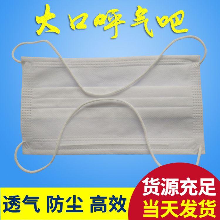 厂家批发菊花牌一次性口罩 头挂式白色二层pp防尘无纺布口罩