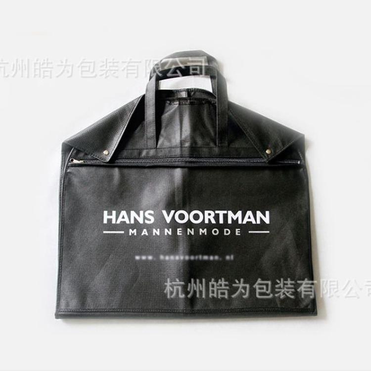 大衣罩挂衣袋防尘套无纺布西服防尘罩加厚透气大号可手提 可定制