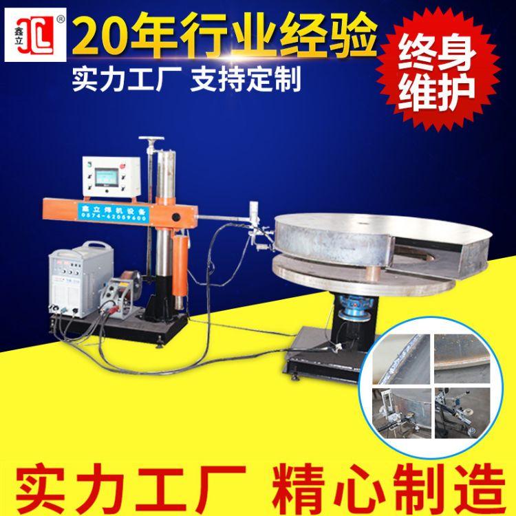 鑫立 生产供应 led自动焊接机 自动焊接机批发