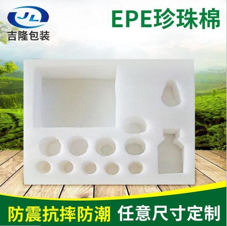 EPE珍珠棉定制[南京吉隆]白色泡沫珍珠棉板- 包装防震-现货供应-价格优惠