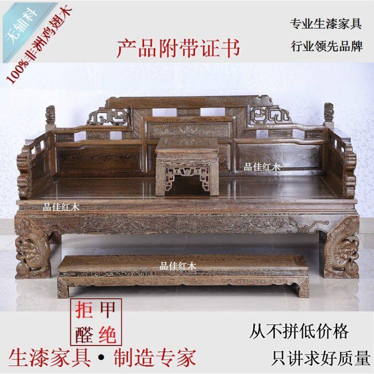 中式仿古罗汉床 鸡翅木素面罗汉床 红木罗汉床 实木罗汉床 炕床
