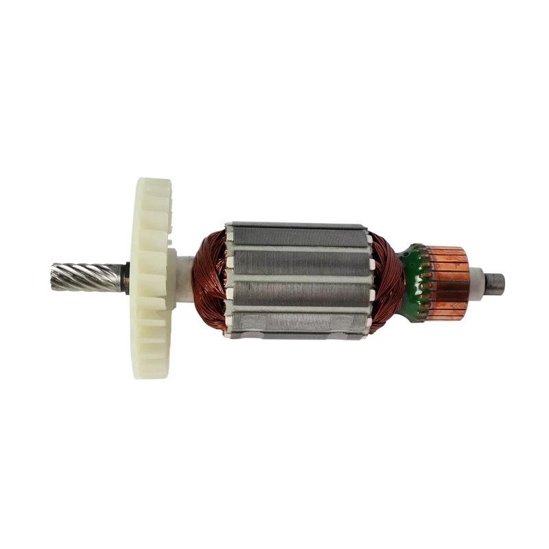 东成转子 东成定子 东成电动工具配件 东成电动工具电机 东成电枢