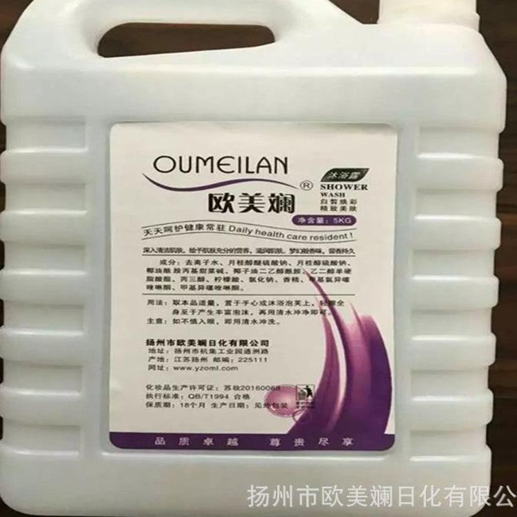 厂家优惠供应酒店宾馆5公斤桶装高档沐浴液
