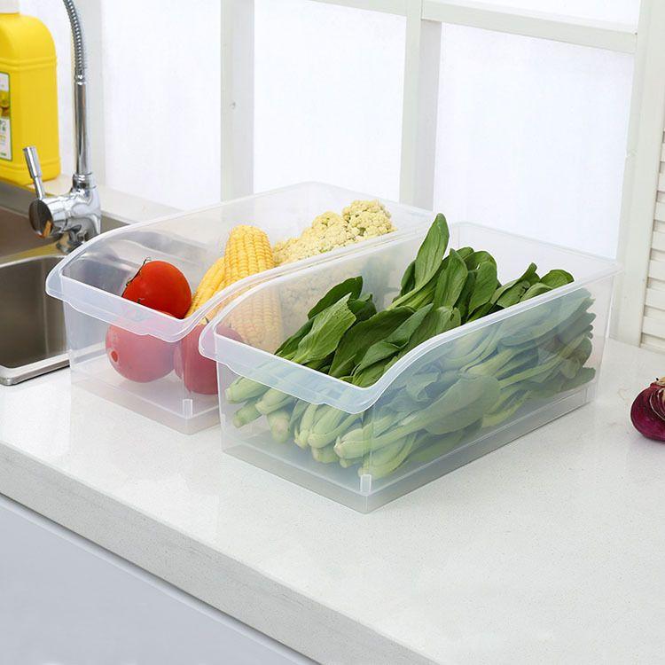 冰箱收纳盒 冷藏盒 整理筐 厨房置物盒收纳盘