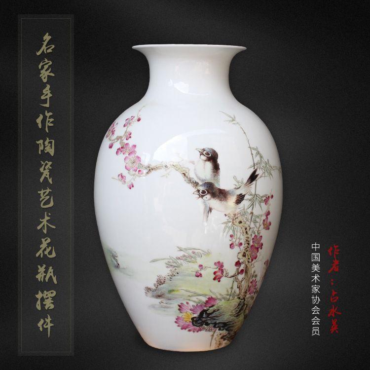 景德镇陶瓷艺术花瓶 高白泥手绘作品梅开五福新中式摆件可定制