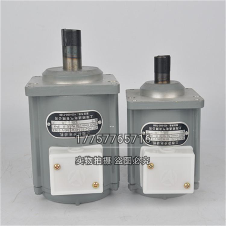 YDT 120 120W微型三相异步电动机 抱闸制动器微型电机YDT140 140W