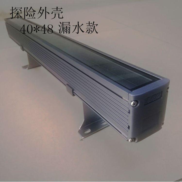 优质洗墙灯外壳套件工厂直销走量洗墙灯灯具配件