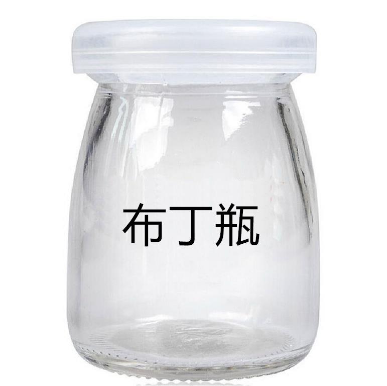 特价玻璃瓶批发 布丁瓶100ml 小布丁瓶 耐高温酸奶杯 烘焙慕斯杯