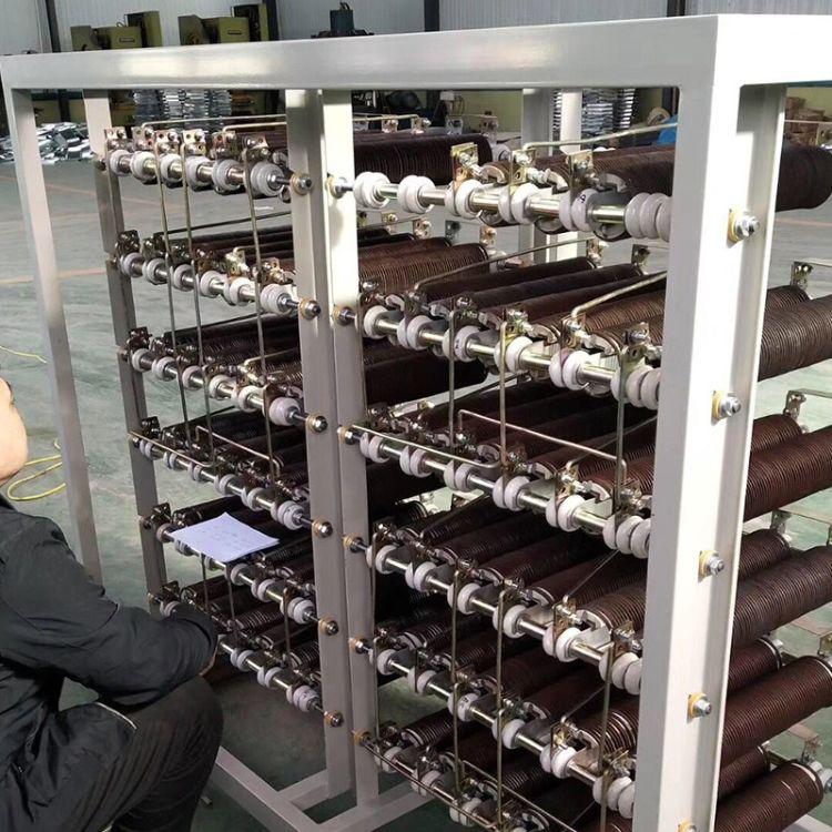 厂家直销 电阻器耐高温 220伏 直流负载实验电阻器