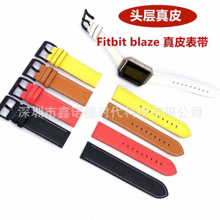 适用于Fitbit blaze真皮表带头层牛皮真皮表带23mm现货厂家直销