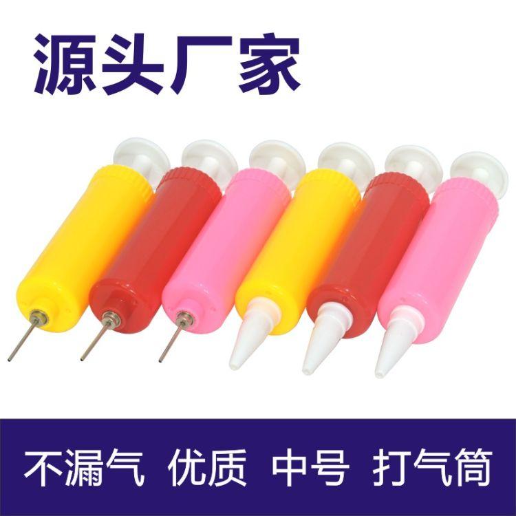 迷你便捷手推式多用途气球游泳圈篮球玩具打气筒货源支持零售批发