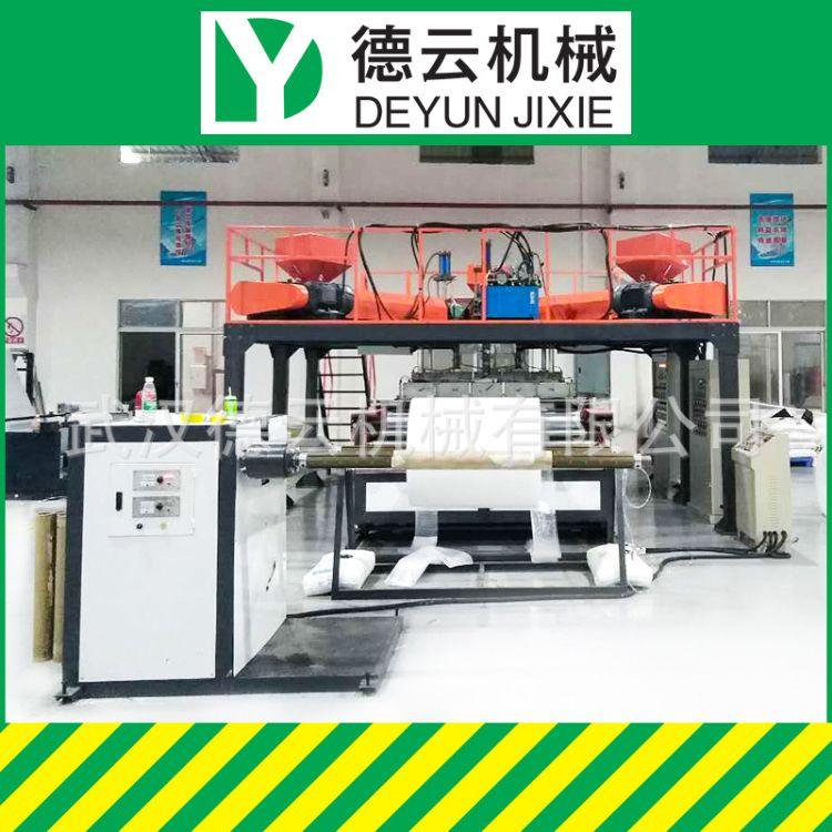 德云聚乙烯复合气泡膜机器 复合气垫膜机器 厂家供应