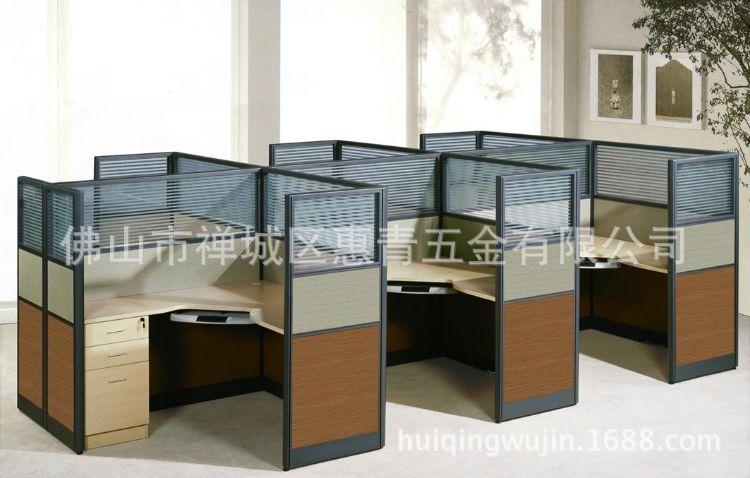 惠青办公家具办公桌多人员工电脑桌卡位组合屏风隔断职员桌简约