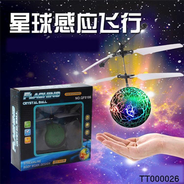新款促销 水晶球带音乐闪光球3秒启动智能红外线自动感应飞行器