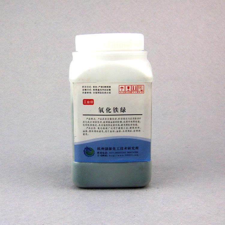 氧化铁绿 工业品 氧化铁颜料 着色颜料