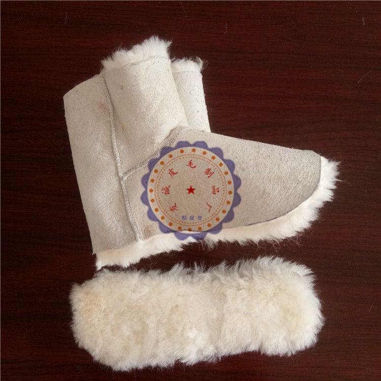 羊剪绒鞋里皮羊毛劳保鞋内里皮毛一体材料进口澳洲羊皮厂家批发