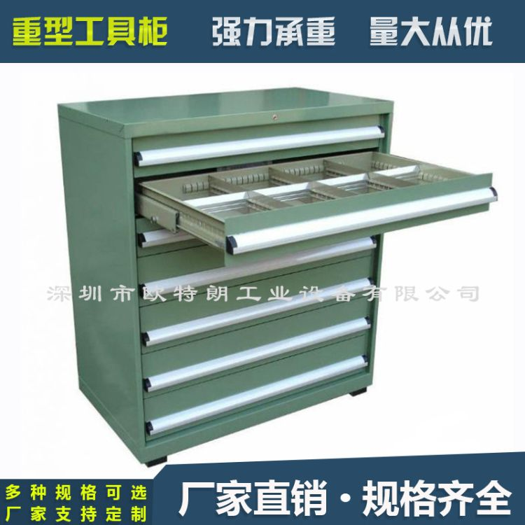 供应武汉工具柜车间工具存放柜移动安全存储柜厂家直销