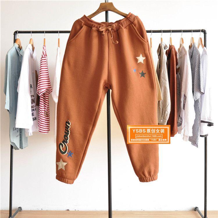 依衫伴水YSBS冬装97876新款 刺绣五角星纯棉大码加绒加厚休闲裤女