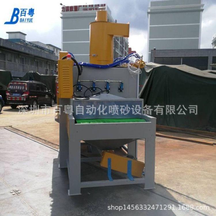 百粤五金塑胶制品喷砂机 金属表面处理喷砂机 电器喷砂机