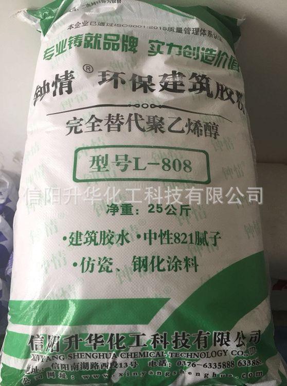 推荐 云南 昆明 808环保多功能砂浆胶粉 仿瓷涂料专用建筑胶粉