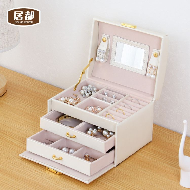 House Helper/居都时尚创意三层双抽屉珠宝首饰盒公主珠宝首饰箱