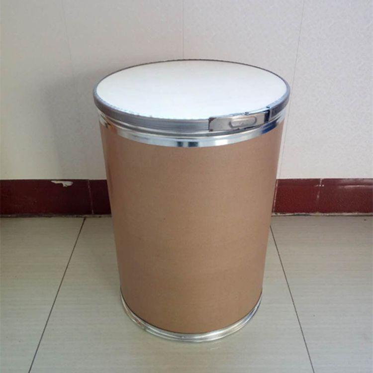 厂家供应 防潮纸桶 纸板桶 全纸桶化工行业专用 化工纸桶