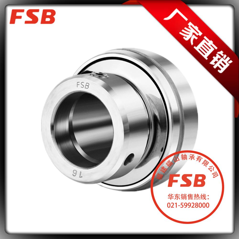 FS/FSB福山带顶丝外球面轴承UCX17福建福山华东总代理授权代理商