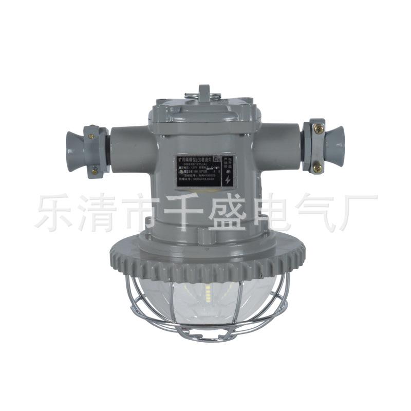上海稳谷  DGS1-127LA矿用隔爆型LED巷道灯防爆照明灯加油站地下隧道灯