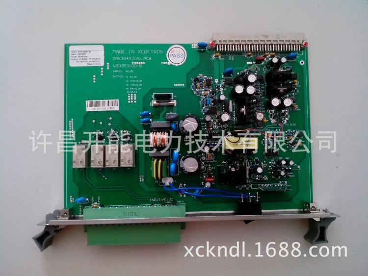 许继 电源插件 WCB-822A/P 微机电源保护插件 现货供应