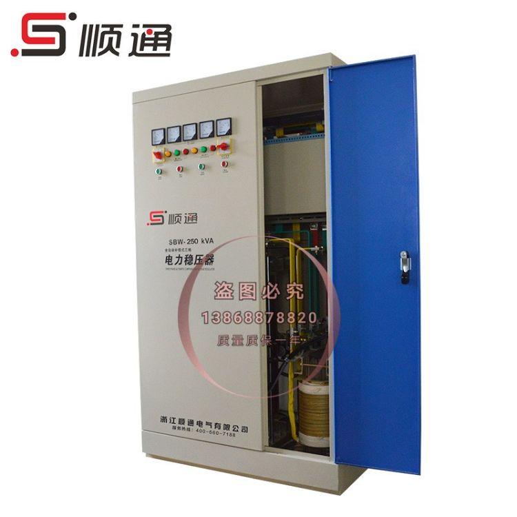 现货SBW-50KVA SBW-80KVA SBW-100KVA三相全自动稳压器SBW-120KVA