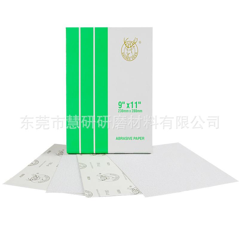 厂家直销 A359涂层砂纸 耐用白鹿圣干砂纸 打磨抛光砂纸 白砂纸