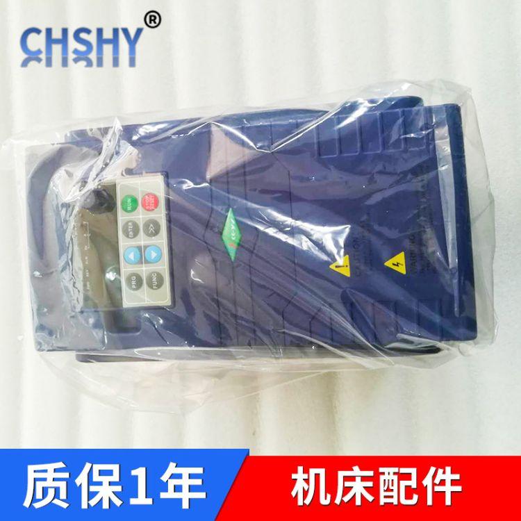 供应G系列变频器 变频器厂家