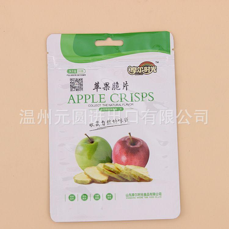 生产 铝箔袋 坚果食品包装袋 自立自封袋 铝箔袋 铝箔自立自封袋