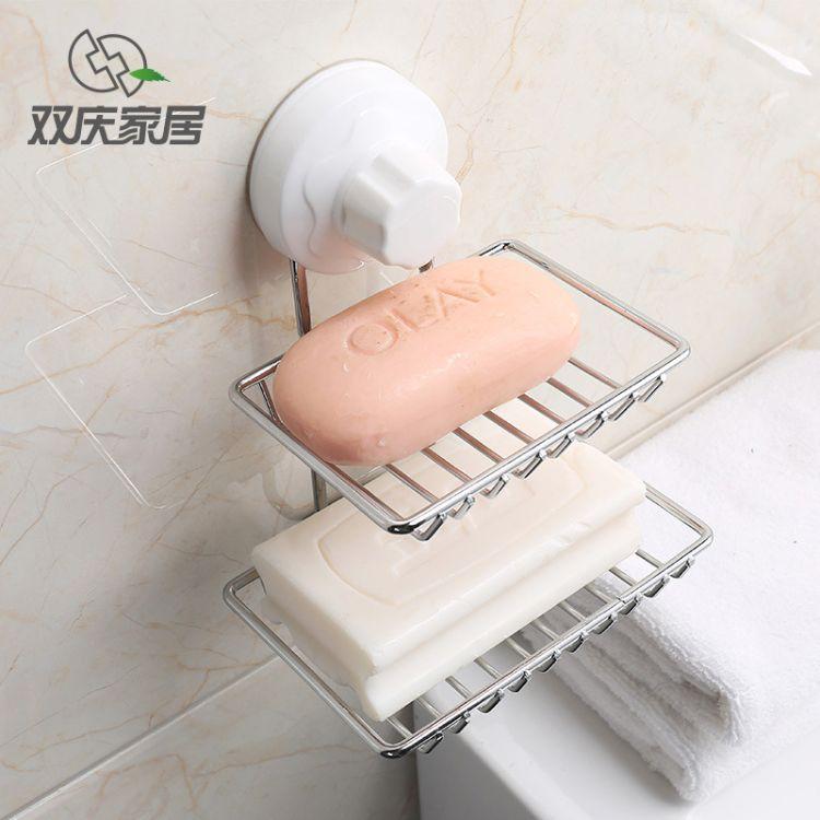 双庆家居免钉免钻肥皂盒强力吸盘双层沥水香皂架1022