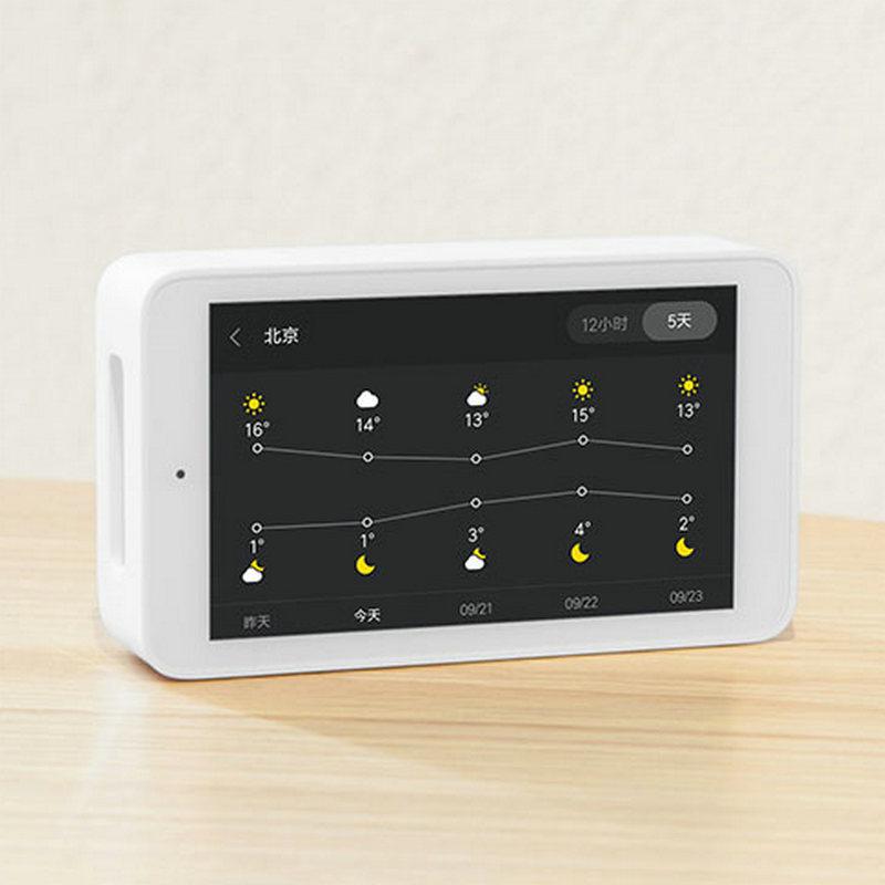 小米米家智能触屏全面空气温湿度检测仪 甲醛PM2.5激光传感器