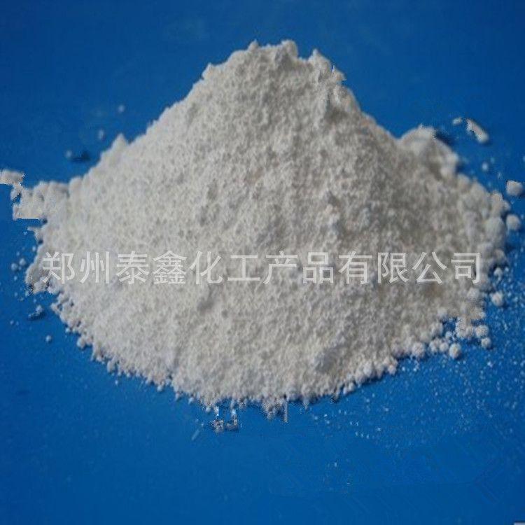厂家直销硅酸锆,陶瓷用优质硅酸锆品质保证 量大从优 货到付款