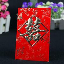 红包 结婚喜庆用品 婚庆礼品 长沙高桥婚庆一站式采购 金辉喜庆